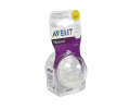 Соска Philips-Avent Natural 0+