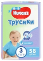 Подгузники Huggies Трусики (7-11) 58шт для мальчик