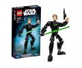 Лего Звездные Войны Люк скайу Lego Star Wars