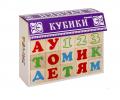 """Кубики """"Алфавит с цифрами"""" русский 20 элементов"""