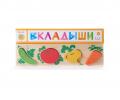 "Рамка-вкладыш ""Овощи"", 5 дет./Томик"