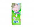 Подгузники-Трусики YOKOSUN ECONOM  XL (12-20 кг) 38