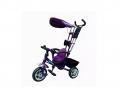 "Велосипед 3-х кол. ""Best RIDE"" Фиолетовый"